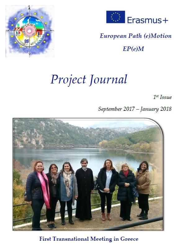https://www.yumpu.com/en/document/view/60066665/journal-first